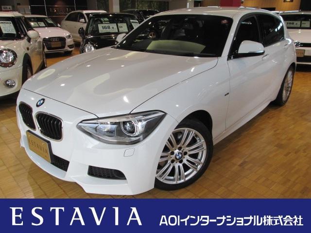 BMW 1シリーズ 120i Mスポーツ 純正ナビ バックカメラ ...
