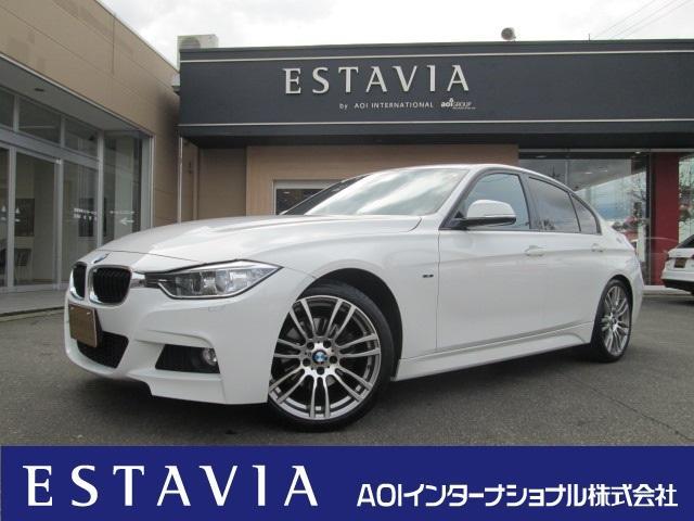 BMW 3シリーズ 320i Mスポーツ (検30.2)