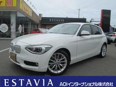 BMW116i ファッショニスタ 純正HDDナビ Bカメラ ETC