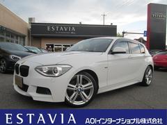 BMW120i Mスポーツ 純正HDDナビ バックカメラ