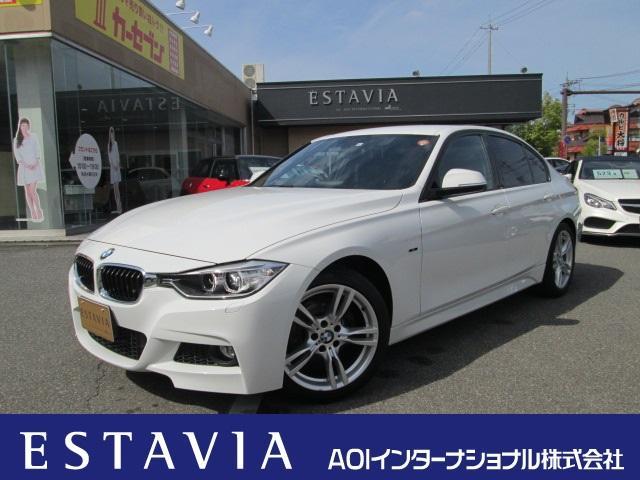 BMW 3シリーズ 320i Mスポーツ (検31.6)
