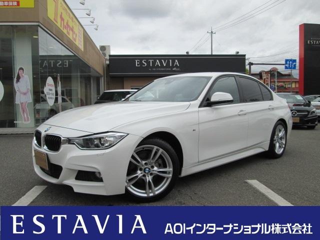 BMW 3シリーズ 320d Mスポーツ 純正HDDナビ 衝突回避...