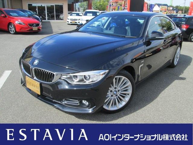 BMW 4シリーズ 420iグランクーペ ラグジュアリー (検31.5)