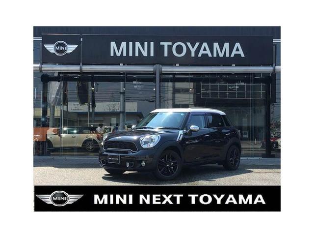 MINI MINI クーパーS クロスオーバー 社外ナビ (車検整備付)