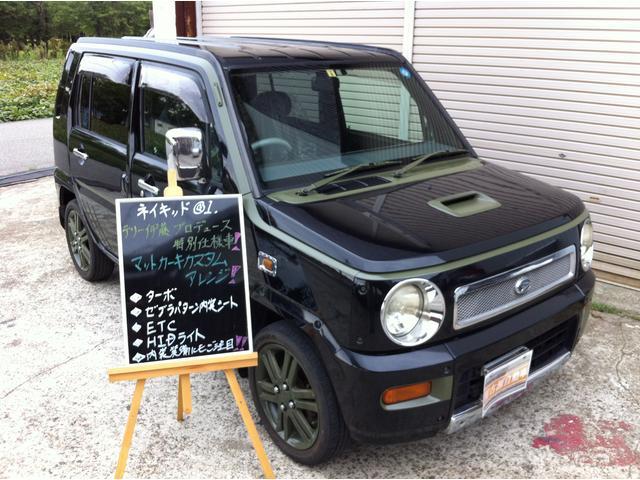 ダイハツ テリー伊藤プロデュース特別仕様車オリジナルカスタムアレンジ