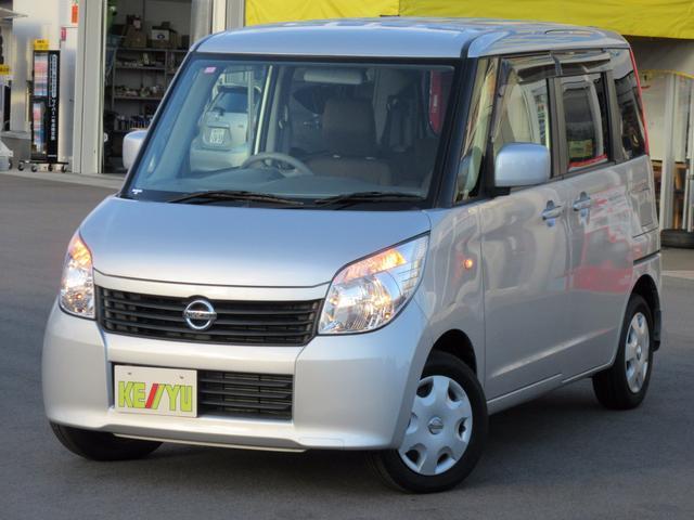 日産 ルークス Xアイドリングストップ 禁煙車 CD AUX 自動...