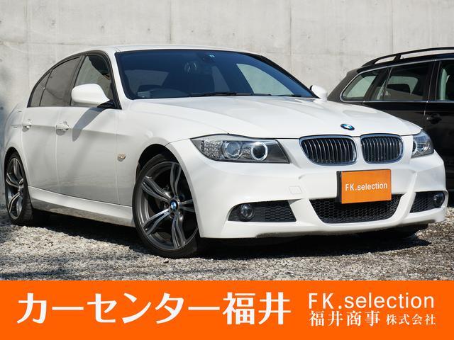BMW 3シリーズ 320i MスポーツパッケージHDDナビ 18...