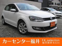 VW ポロTSIハイライン・フォグランプ・純正アルミディ−ラ−車