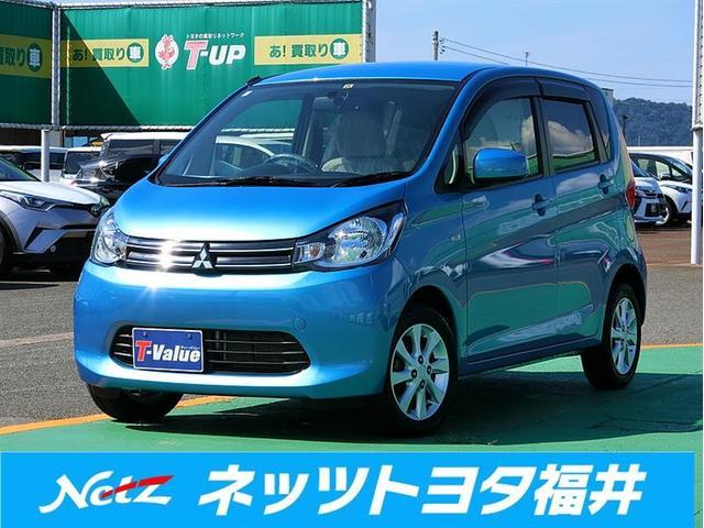 三菱 eKワゴン G CD バックモニター スマートキー (検30...