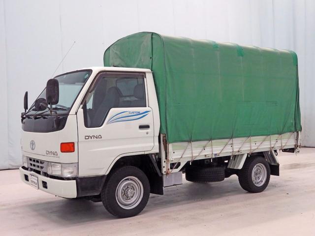 トヨタ 幌車 1.5t 4WD