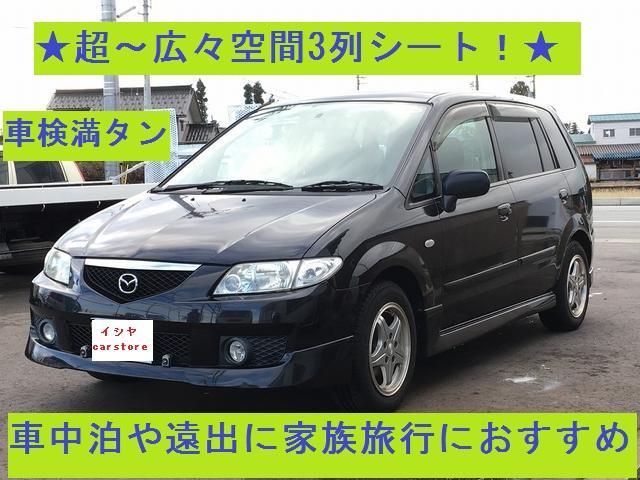 マツダ プレマシー マツダ 3列シート HID スポルトf ETC...