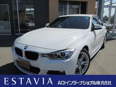 BMW320iMスポーツ ACC 純正ナビBカメラ スマートキー