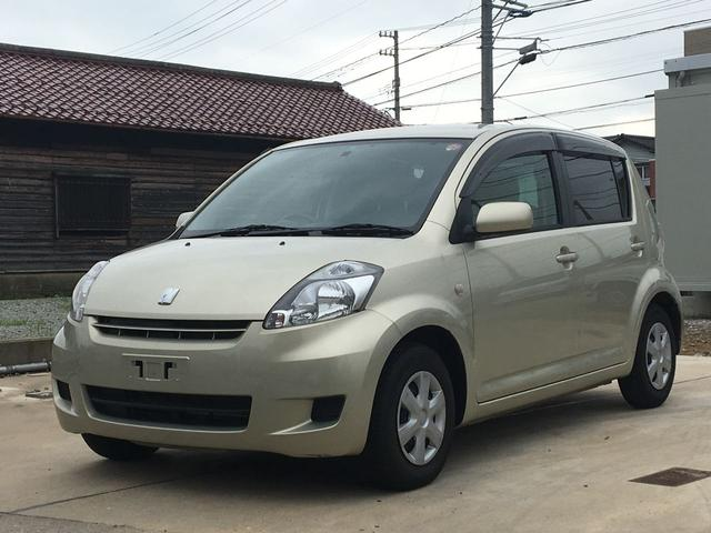 トヨタ X ウェルキャブ リフトアップシート ワンセグナビTV