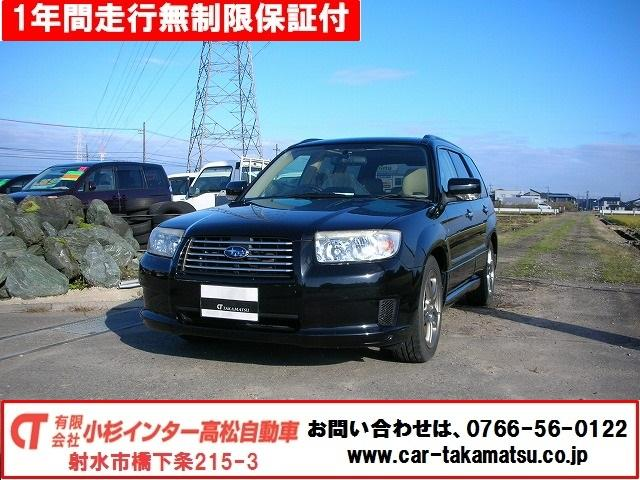 Photo of SUBARU FORESTER AIRBREAK / used SUBARU