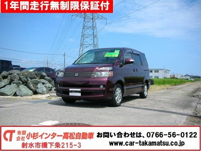 トヨタ X Vエディション地デジナビTV両側電動後席モニターHID