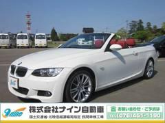 BMW335iカブリオレ Mスポーツパッケージ 本革 純正マルチ
