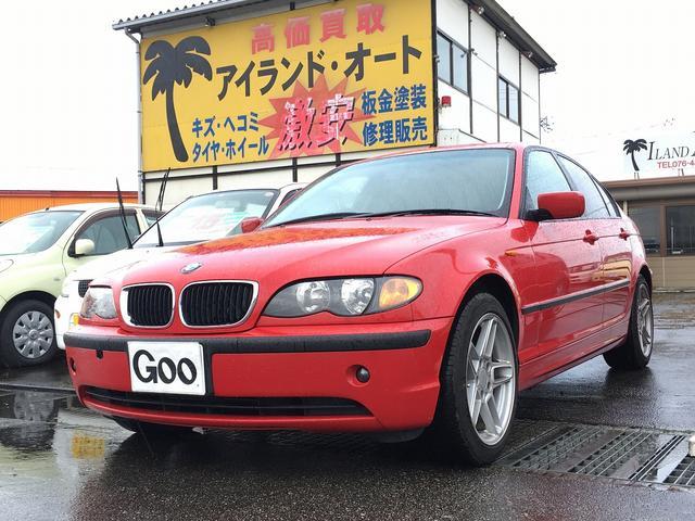 BMW 3シリーズ 318i 禁煙車 シュニッツァー17AW 外装...
