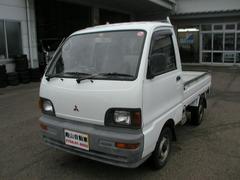 ミニキャブトラック4WD 5MT 3方開