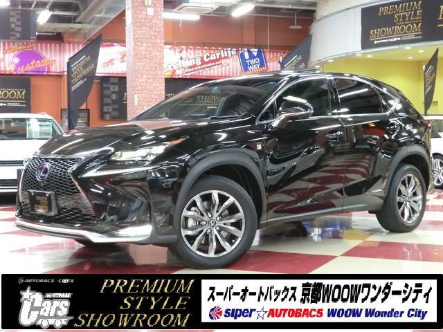 レクサス NX NX300h Fスポーツ 4WD プリクラ 三眼L...