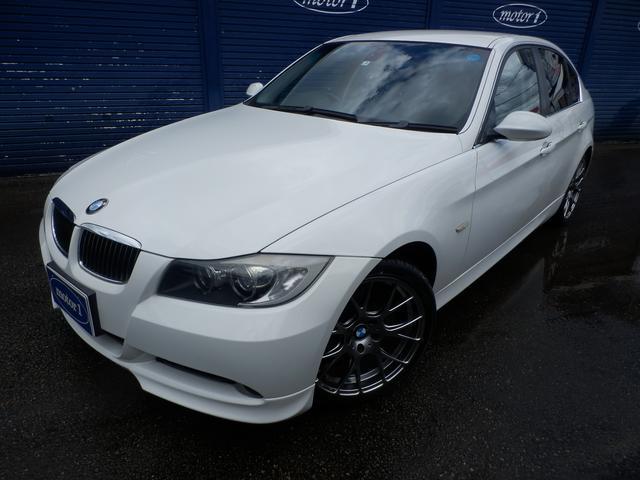 BMW 3シリーズ 323i ハイラインパッケージ (検30.2)