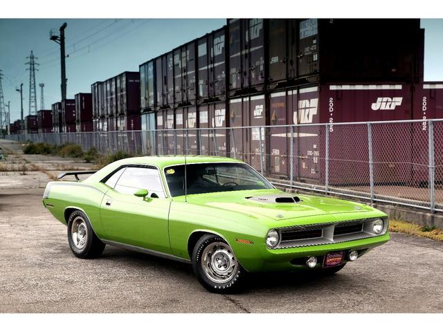 Plymouth Plymouth Barracuda Base Grade 1970 Green 0 Km Details Japanese Used Cars Goo