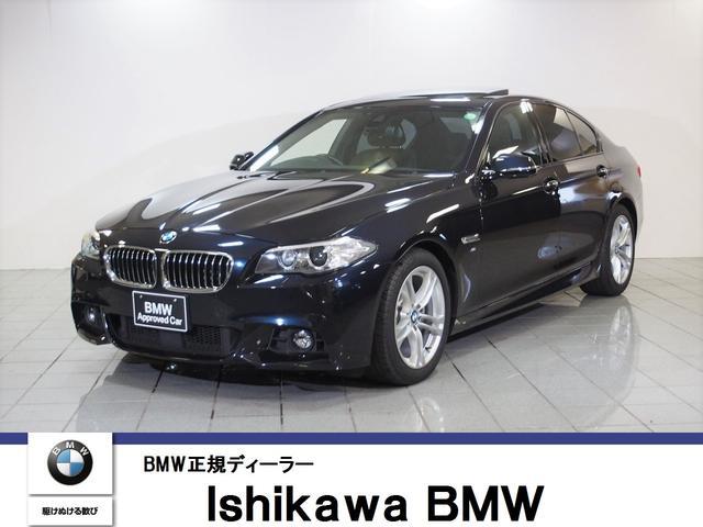 BMW 5シリーズ 523d Mスポーツ サンルーフ ACC 電動...