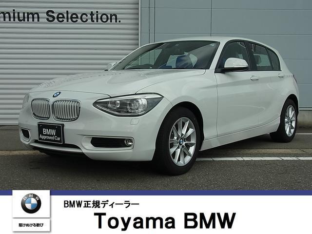 BMW 1シリーズ 116i スタイル 純正HDDナヒ バックカメ...