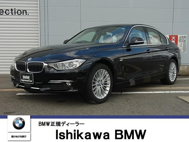 BMW 3シリーズ 320d ラグジュアリー 純正HDDナビ・リア...
