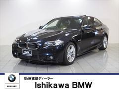 BMW523d Mスポーツ サンルーフ ACC 電動シート