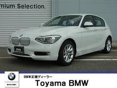 BMW116i スタイル 純正HDDナヒ バックカメラ ETC