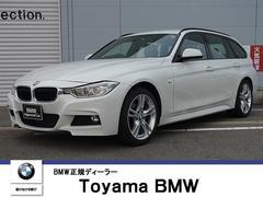 BMW320iツーリング Mスポーツ xDrive 純正HDDナビ