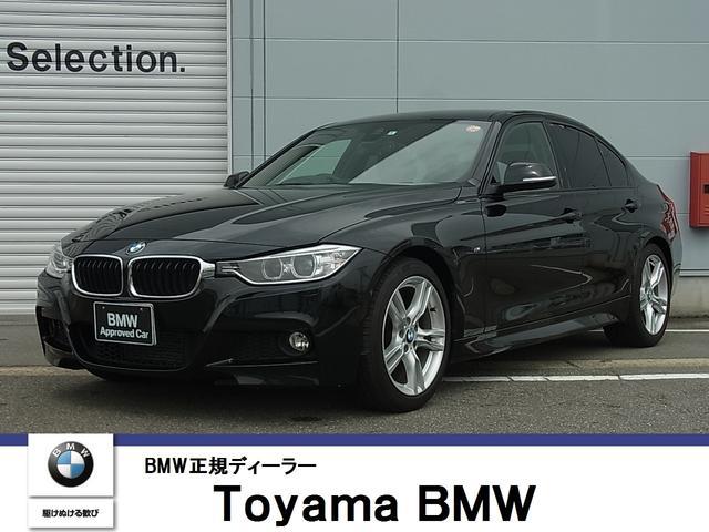 BMW 3シリーズ 320d Mスポーツ 純正HDDナビ バックカ...