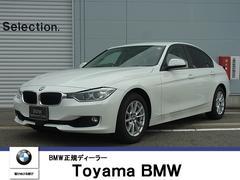 BMW320i SE 純正HDDナビ バックカメラ ETC