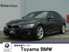 BMW320d Mスポーツ 純正HDDナビ バックカメラ