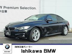 BMW420iクーペ Mスポーツ 純正HDDナビ バックカメラ