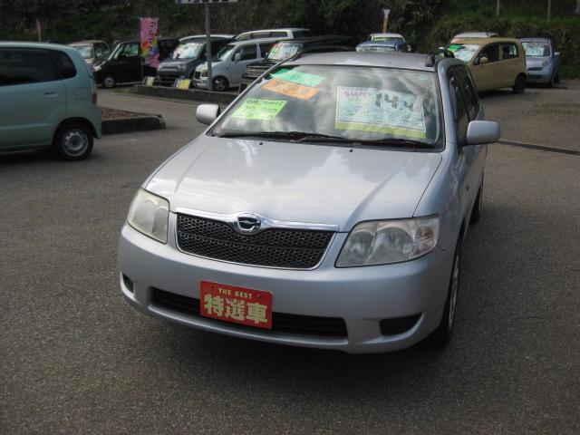 トヨタ カローラフィールダー X Gエディション (車検整備付)