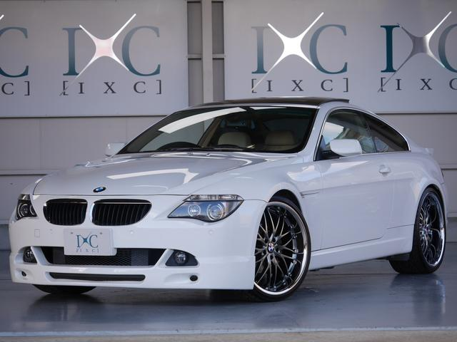 BMW 6シリーズ 630iエアロパッケージ 22AW 本革 サン...