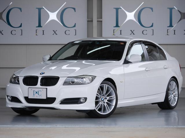 BMW 3シリーズ 320i ハイラインエアロPKG 後期最終 1...