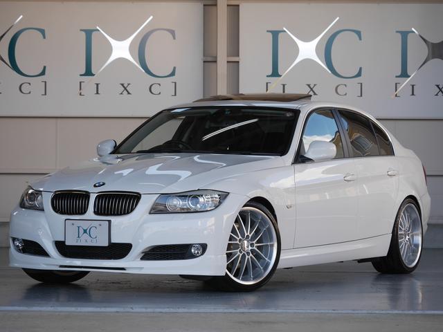 BMW 3シリーズ 325i エアロパッケージ 後期最終 サンルー...