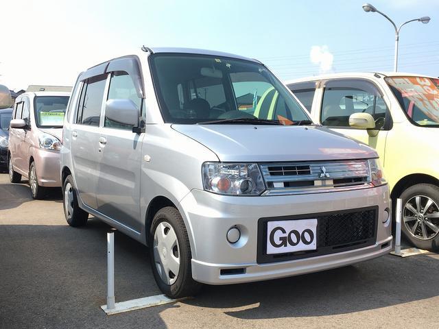 三菱 M Goo鑑定車 キーレス