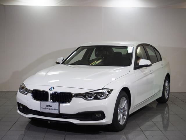 BMW 3シリーズ 320d LCI LEDライト 車線逸脱警告被...