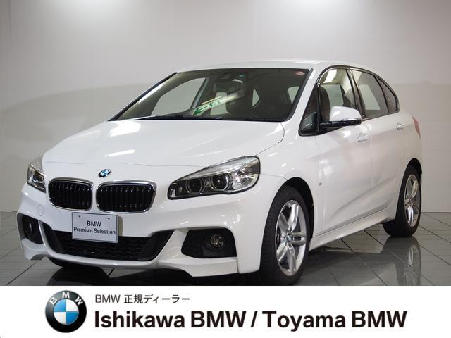 BMW 2シリーズ 218iアクティブツアラー Mスポーツ デモカ...