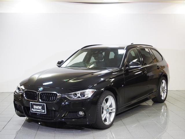 BMW 3シリーズ 320ixDriveツーリングMスポーツ 1オ...