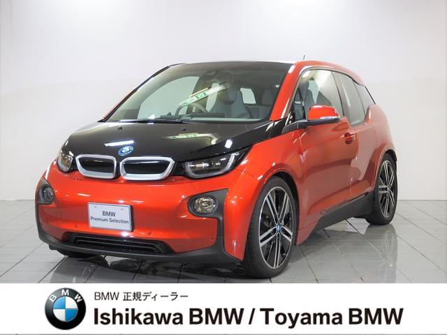 BMW i3 ベースグレード LEDライト20アルミBカメラスマー...