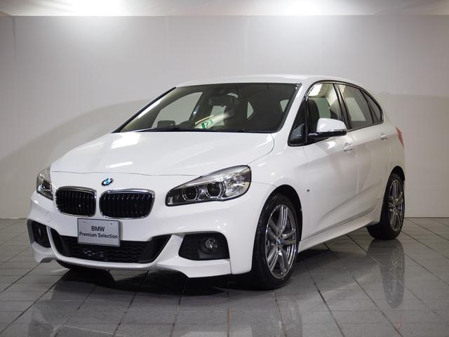 BMW 2シリーズ 225ixDriveアクティブツアラーMスポー...