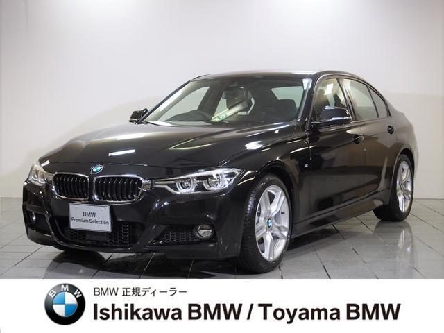 BMW 3シリーズ 320dMスポーツLCIモデル 車線変更警告 ...