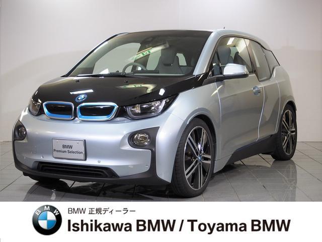 BMW i3 レンジ・エクステンダー 20アルミ ACC デモカー...