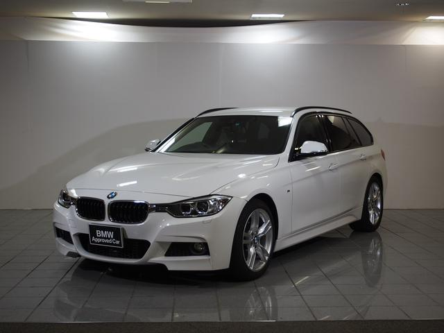 BMW 3シリーズ 320dツーリング Mスポーツ (検29.7)