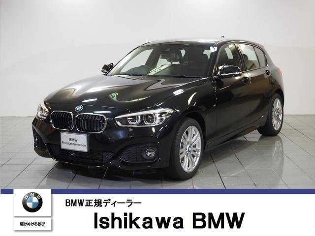 BMW 1シリーズ 118i Mスポーツ パーキングサポートPKG...
