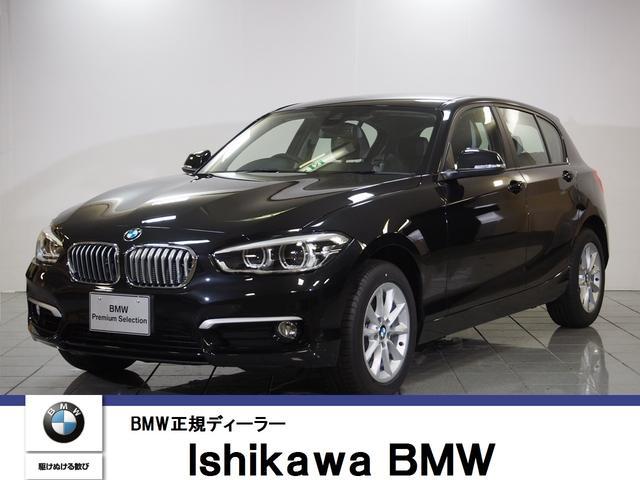 BMW 1シリーズ 118i スタイル パーキングサポートPKG ...